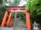神倉神社の第一鳥居