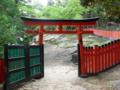 神倉神社の第二鳥居