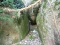 天の岩戸と言われる岩