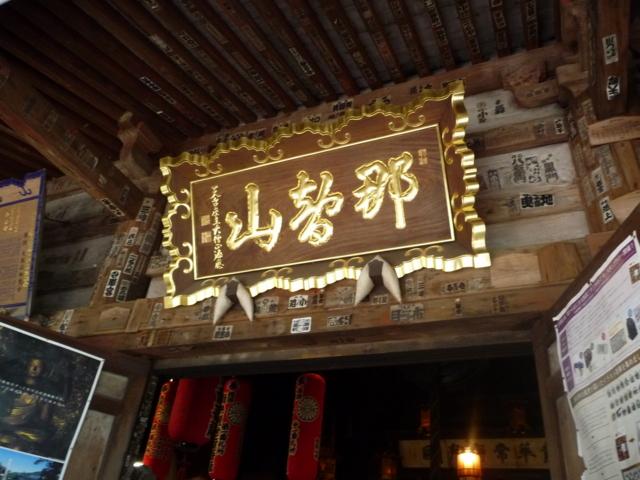 青岸渡寺2
