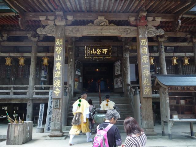青岸渡寺3
