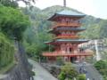 三重塔と那智の大滝