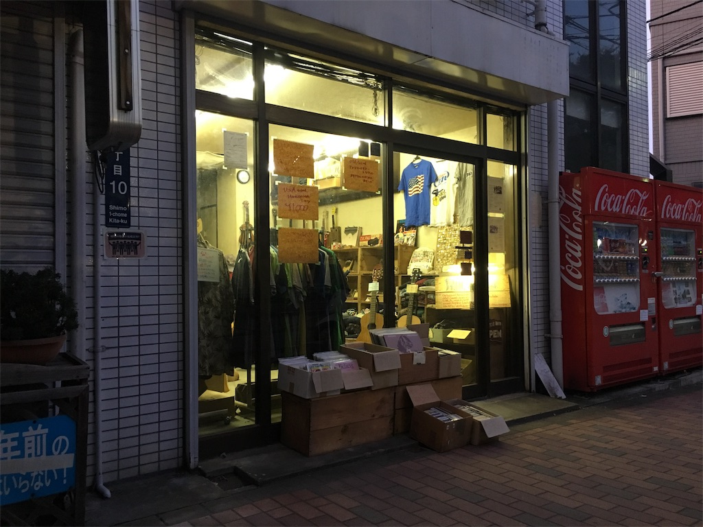 f:id:new_echo:20170720010852j:image