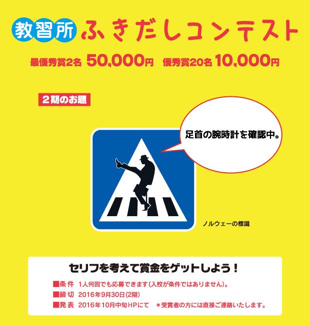 f:id:new_towada:20161015135527j:plain