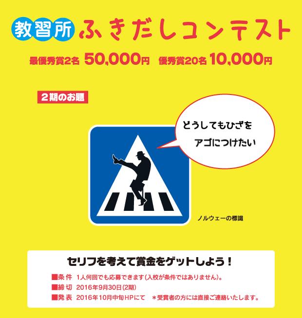 f:id:new_towada:20161015135602j:plain