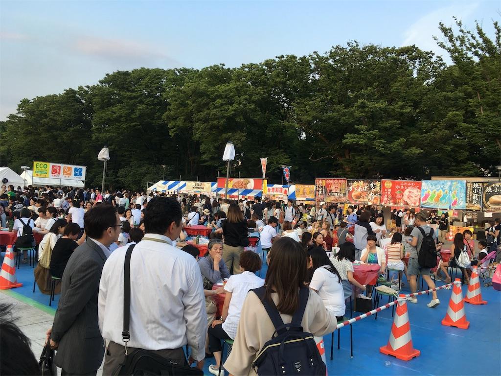 f:id:new_towada:20170624153801j:image