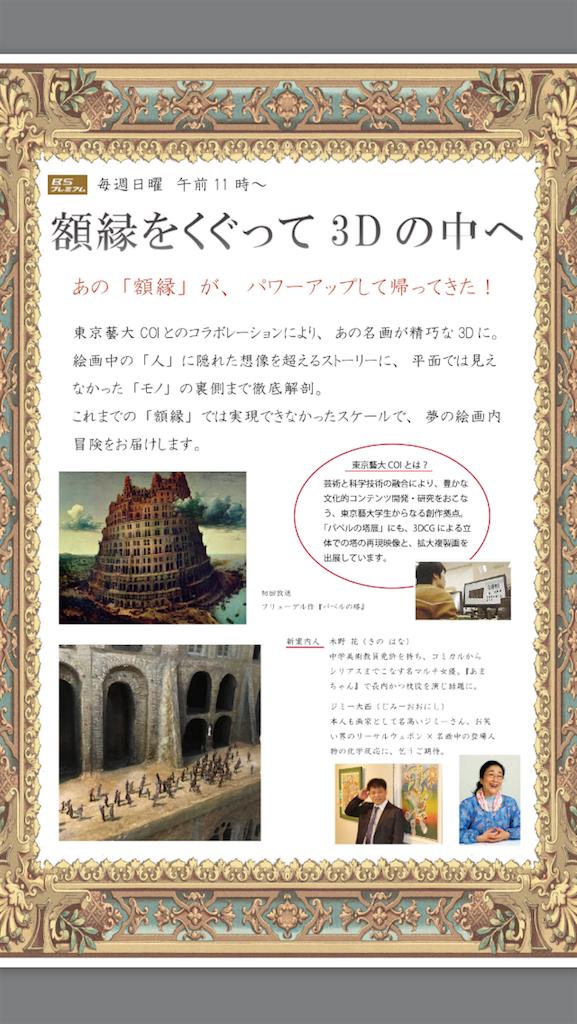 f:id:new_towada:20170713002621p:image