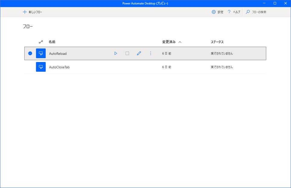 f:id:newbie29979:20210505151317p:plain