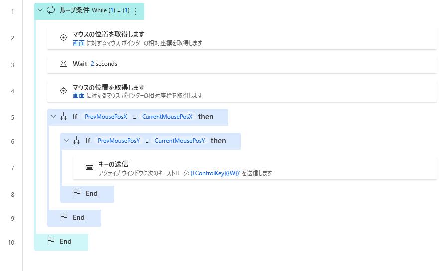 f:id:newbie29979:20210505161356p:plain