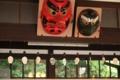 京都新聞写真コンテスト 鎮魂の音