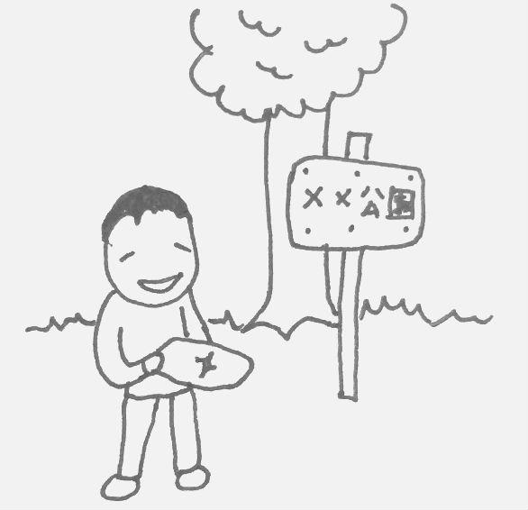 f:id:newforest_sapporo-higashi:20160727114530j:plain