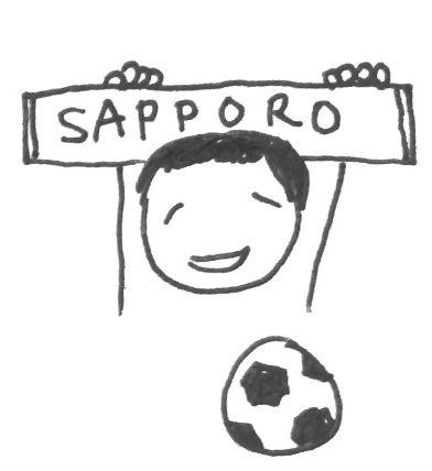 f:id:newforest_sapporo-higashi:20160728142242j:plain