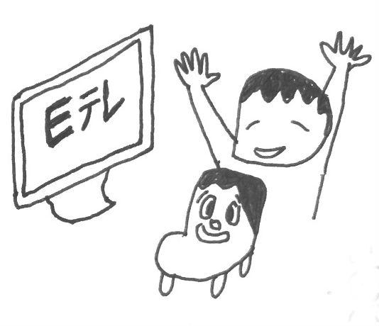 f:id:newforest_sapporo-higashi:20160728142946j:plain