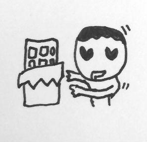 f:id:newforest_sapporo-higashi:20160728143540j:plain