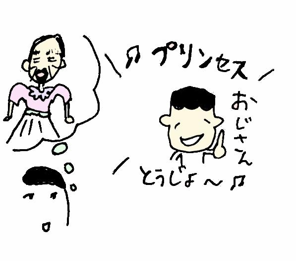 f:id:newforest_sapporo-higashi:20160801111244j:plain