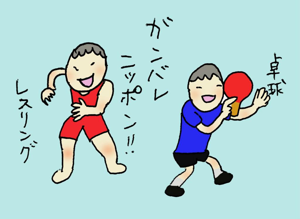 f:id:newforest_sapporo-higashi:20160818111317j:plain