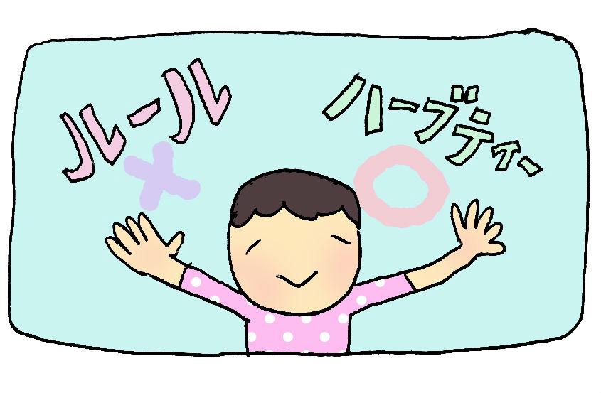 f:id:newforest_sapporo-higashi:20160819113537j:plain