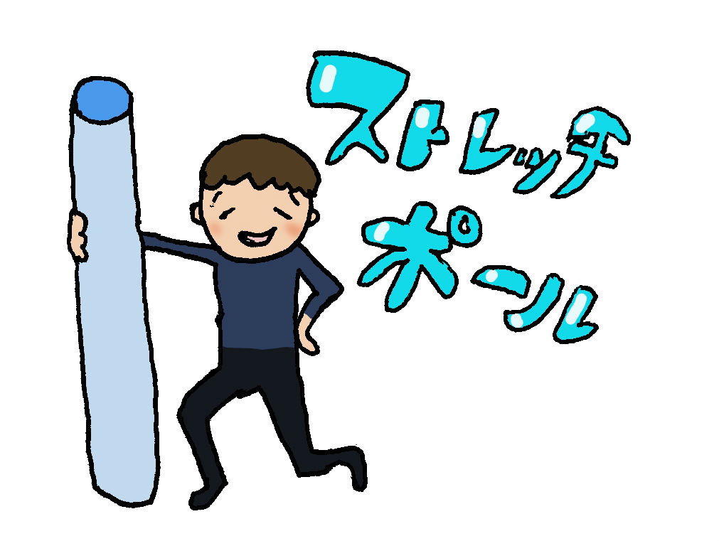 f:id:newforest_sapporo-higashi:20160829141153j:plain