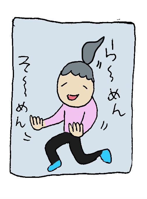 f:id:newforest_sapporo-higashi:20160905114931j:plain