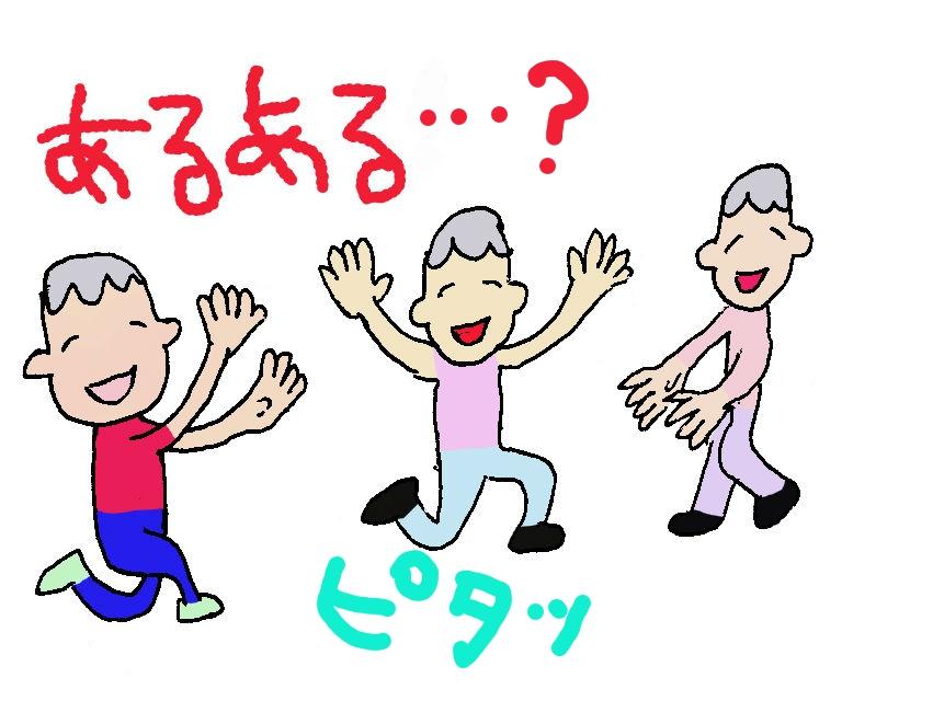 f:id:newforest_sapporo-higashi:20160930102707j:plain