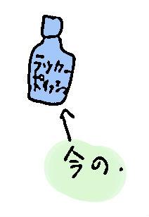 f:id:newforest_sapporo-higashi:20161115095835j:plain