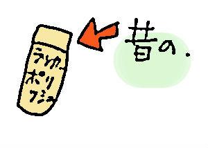 f:id:newforest_sapporo-higashi:20161115095844j:plain
