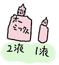 f:id:newforest_sapporo-higashi:20161115095857j:plain