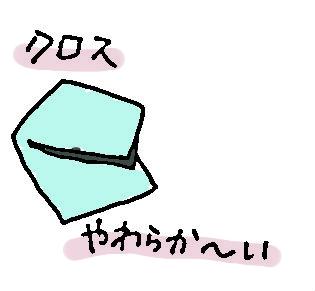 f:id:newforest_sapporo-higashi:20161115112800j:plain