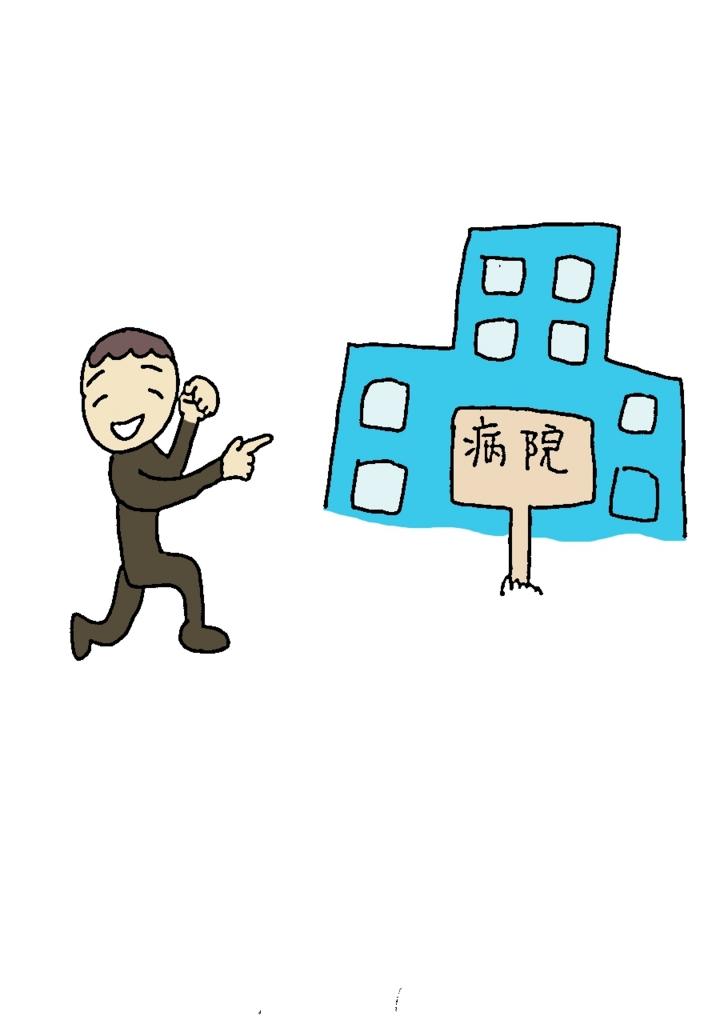 f:id:newforest_sapporo-higashi:20170112150122j:plain