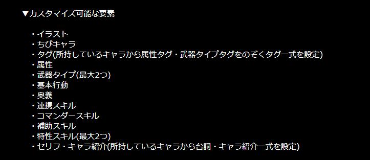 f:id:newimsg:20210401231911p:plain