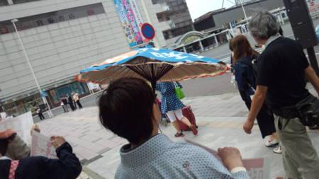 f:id:newmoonakiko:20160619121052j:image