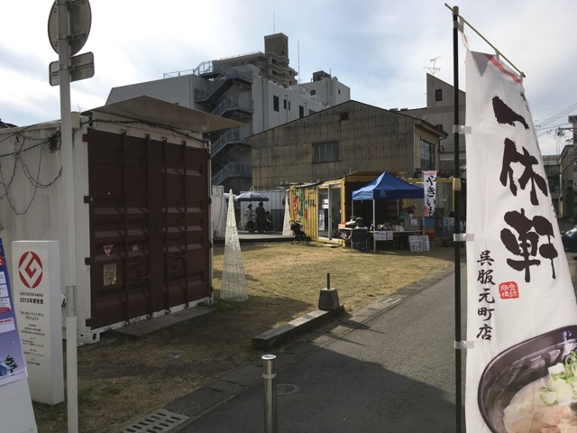 f:id:newnakashima:20161220000512j:plain