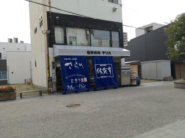 f:id:newnakashima:20161220002338j:plain