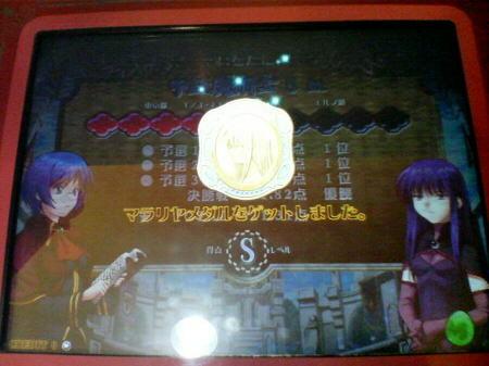 20060909マラリヤメダル