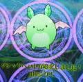 [QMA]20060915緑蝙蝠