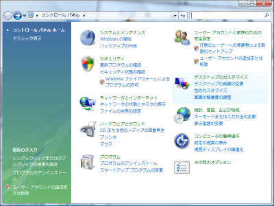 f:id:newprog:20100107224250p:image