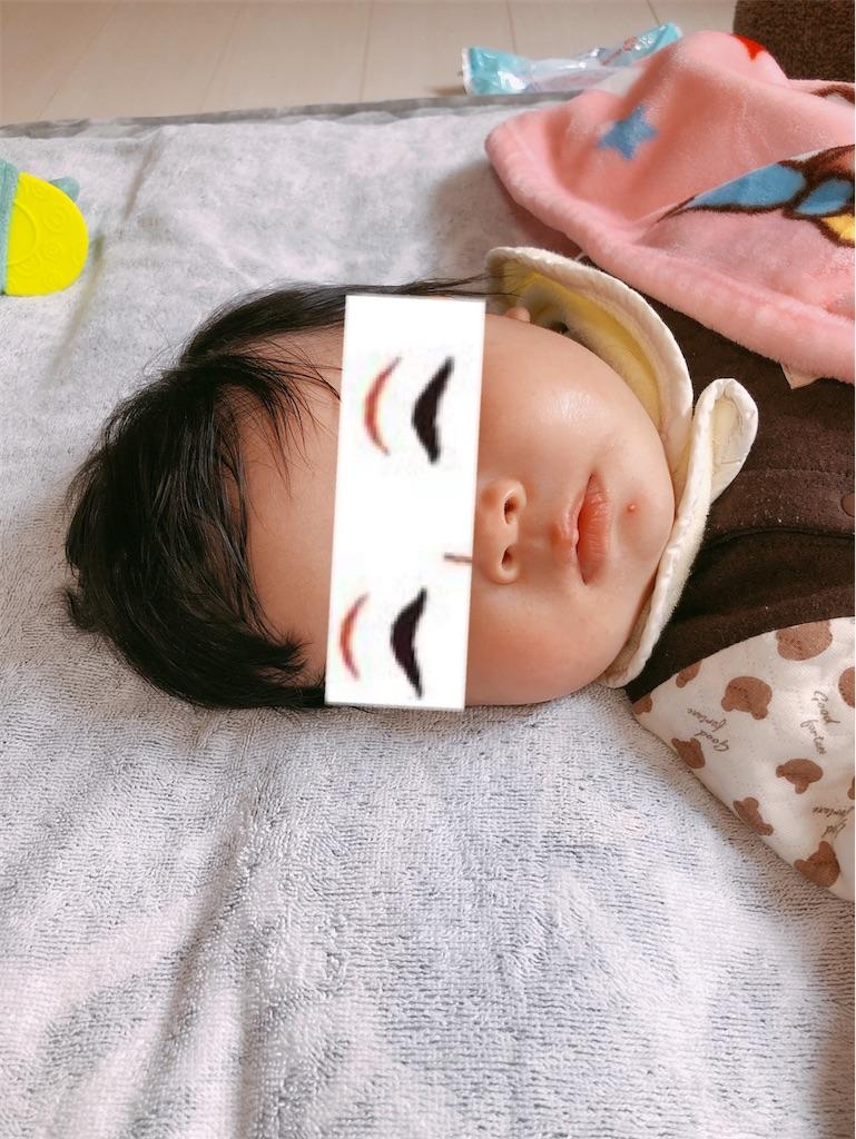 f:id:newpu:20200124200600j:image