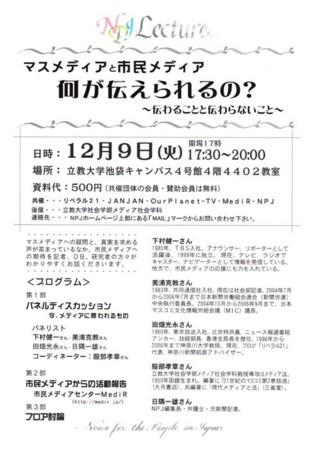 f:id:news-worker:20081126094156j:image