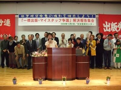 f:id:news-worker:20091002202532j:image:right