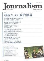 f:id:news-worker:20091113014415j:image:left