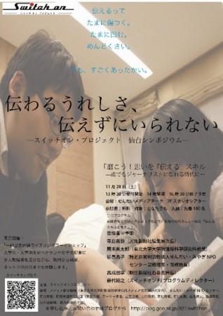 f:id:news-worker:20091115232309j:image