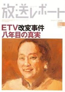 f:id:news-worker:20091213100858j:image:right
