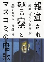 f:id:news-worker:20091231002325j:image:left