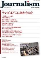 f:id:news-worker:20100112140055j:image:right