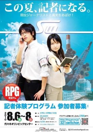 f:id:news-worker:20100606112525j:image