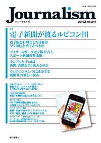 f:id:news-worker:20100611020250j:image:right