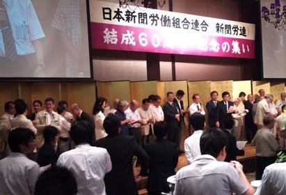 f:id:news-worker:20100722202240j:image:right