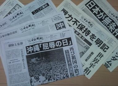 f:id:news-worker:20100724015145j:image:left