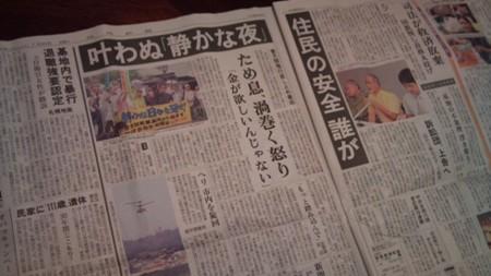 f:id:news-worker:20100731232725j:image