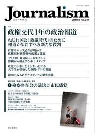f:id:news-worker:20100921004336j:image:right